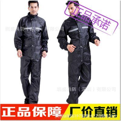 深圳雨衣分体天堂雨衣套装涤纶防水反光条交通专用高档雨衣雨鞋