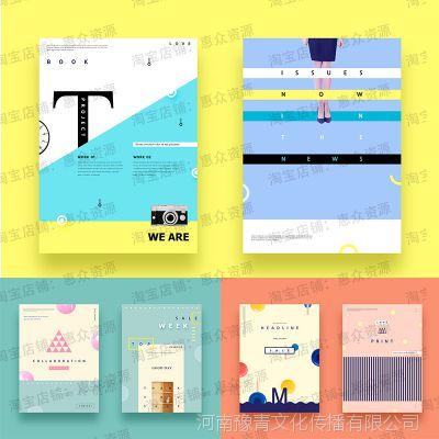 国外时尚简约海报小清新杂志封面模板PSD分层平面传单设计素材图