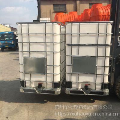 【华社】厂家直销 1500l吨桶全新滚塑吨桶IBC化工桶