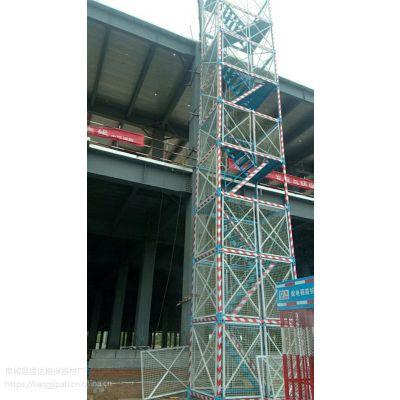 安全爬梯 香蕉式施工爬梯价格 墩柱安全爬梯 建筑安全爬梯