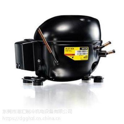 台湾思科普/丹佛斯商用冷饮机用压缩机SC15D