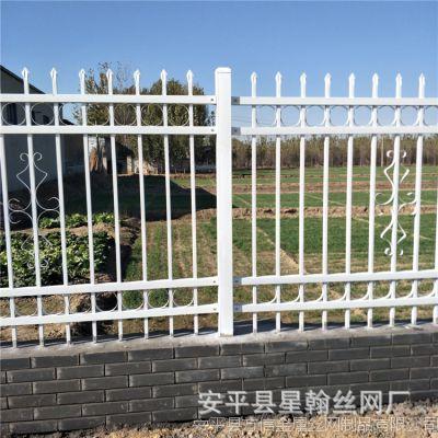 供应小区围墙锌钢护栏网 厂区铁艺隔离栅栏 景点安全工艺围栏网