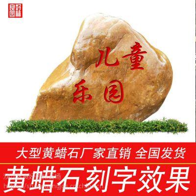 广东园林设计常用景观石 良好园林石场