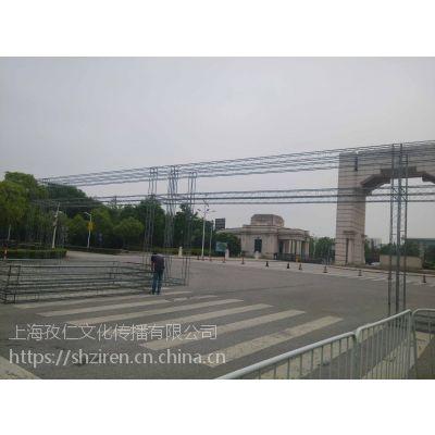 上海展会展位搭建 上海桁架搭建 展台搭建