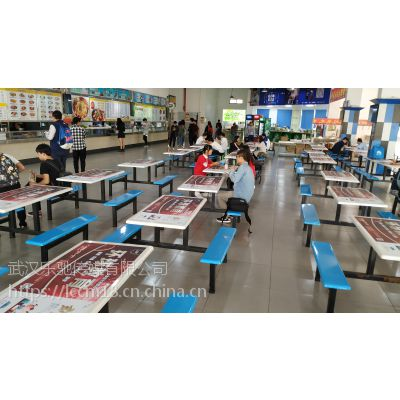 武汉桌贴广告 校园食堂广告