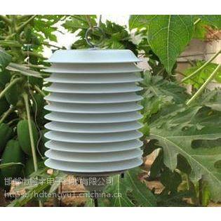 空气温湿度传感器(防辐射罩)腾宇制造