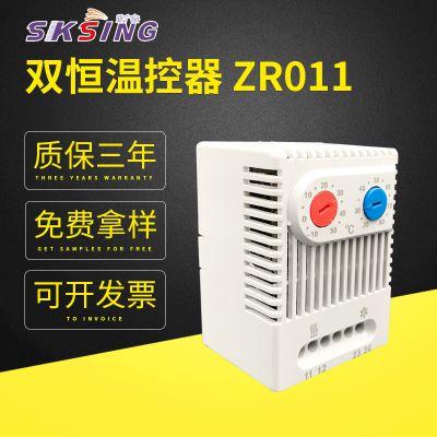 厂家直销机柜温控器SZR 011
