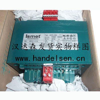 优质特供ISMET单相变压器、ismet恒压调节器