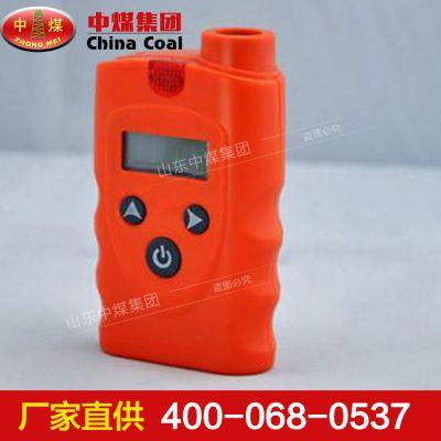 便携式甲烷检测仪,便携式甲烷检测仪供应商价格,ZHONGMEI