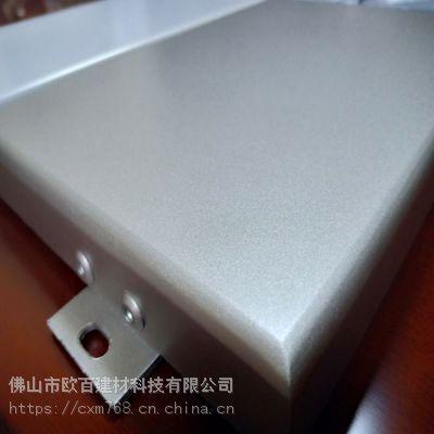 幕墙铝单板厂家直销外墙造型氟碳铝单板幕墙