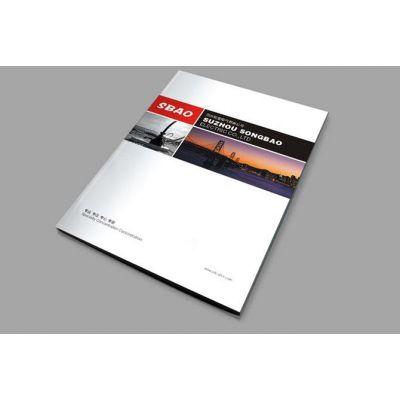 花都区画册印刷厂_包装礼品盒_花都区宣传册印刷设计