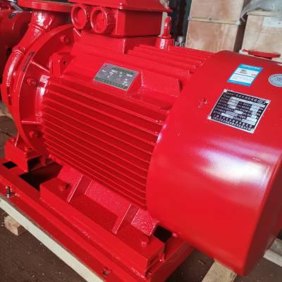 供应流量100升卧式消防加压水泵XBD6.5/100-HYW 110KW上海北洋报价