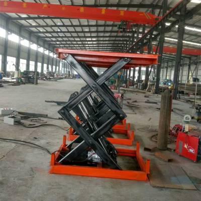 定制SJG剪叉式举升机 固定式电动升降液压货梯升降机
