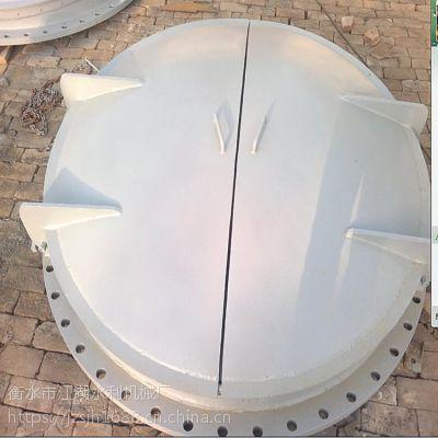 圆形不锈钢拍门 洛阳启闭机 厂家供应DN1400
