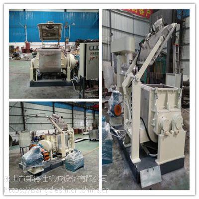 邦德仕真空捏合机 螺杆出料混捏机 硅胶机 液体硅胶设备厂家 提供5-4000L可定制