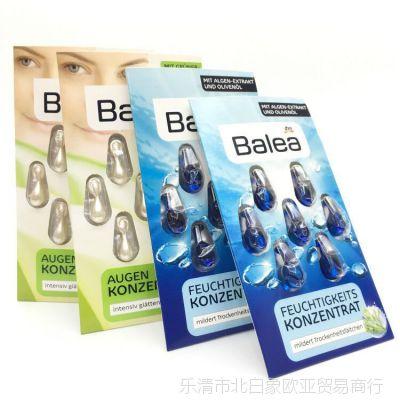 德国Balea芭乐雅玻尿酸橄榄油海藻保湿精华胶囊7粒收缩毛孔精华液