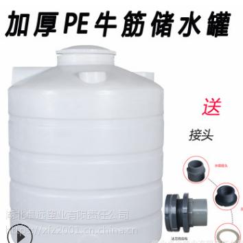 10吨乙醇储存罐 化工储蓄桶 液化储罐10立方饮用水塑料水塔