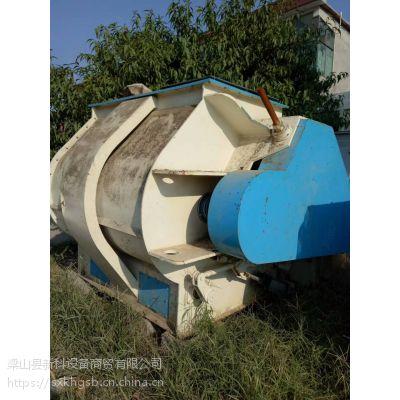 供应二手不锈钢耐磨牛羊饲料 家畜养殖500升双轴桨叶式饲料混合机