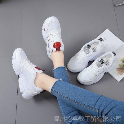 新款透气休闲时尚运动女鞋学生小白鞋厂家直销批发赶集地摊鞋货源
