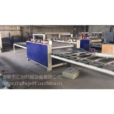 HC木板贴面机 覆面机 pvc木板涂胶贴纸机