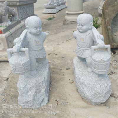 厂家批发 石雕小和尚花岗岩小沙弥佛像雕塑园林寺庙人物摆件