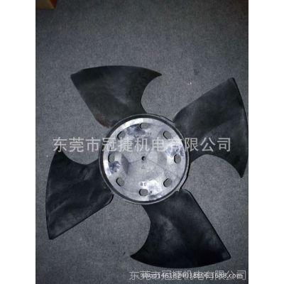 5匹空调室外机散热风扇叶/YDK150W-6风扇电机风叶556*167
