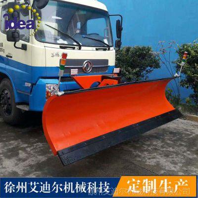 卡车推雪铲相比其他除雪车具有节能环保降噪采用先进的局部壁障