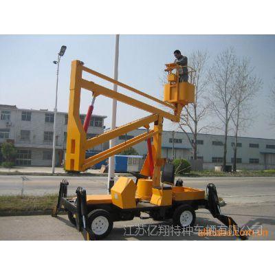 供应曲臂式高空作业平台 各种型号 多种动力的升降台