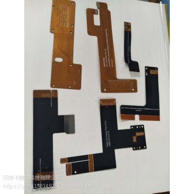 无锡FPC耐弯折排线软板厂家
