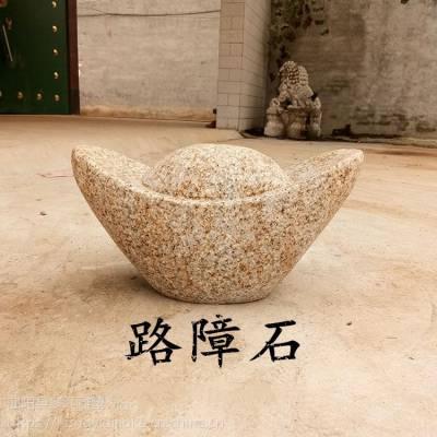 石雕花岗岩拦路石路障石金元宝广场小区石墩子石球柱子球挡车石球多红雕塑