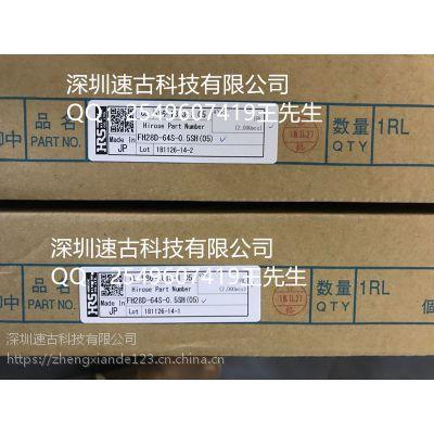 原装广濑FPC连接器FH28D-64S-0.5SH(05)