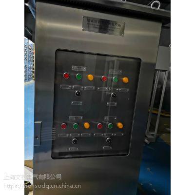 文松电气-供应plc控制柜,电气控制柜,配电柜,配电箱,PLC