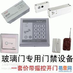 上海专业自动门维修 感应门电子锁维修 门禁安装维修