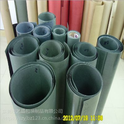 青稞纸生产厂家、绝缘纸厂家、东莞艺晶生产