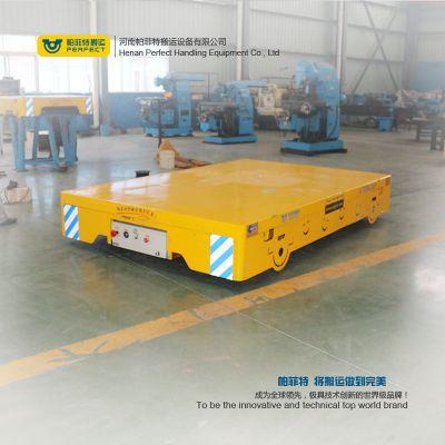 厂家定做帕菲特优质地平车 电动运输平车 电动轨道牵引平板车