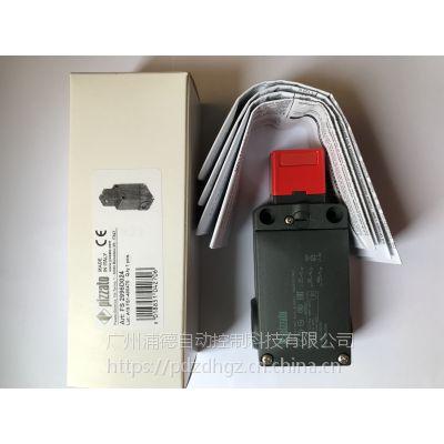 意大利PIZZATO限位开关FS 2996D024-F3原装正品