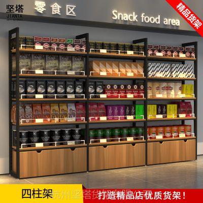 超市精品展柜钢木货架铁木结合拆装货柜母婴进口商品陈列柜冲钻