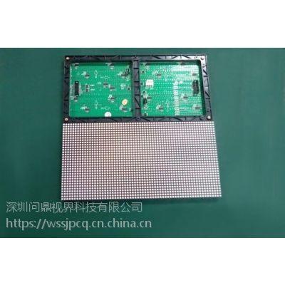 深圳问鼎视界专业生产3.75双色表贴led单元板3.75表贴双色led显示屏