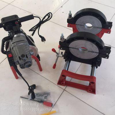 燃气pe热熔机 全自动pe热熔焊机 pe半自动熔接机315塑料管道对接机 pe全自动焊机山东秀华