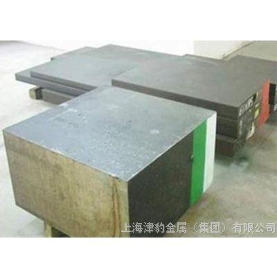 718模具钢厂家,718钢板/圆钢现货,718光圆棒/研磨棒材,塑料模具钢