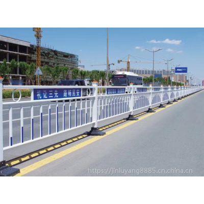 供道路隔离栏 北京市政护栏厂家 怀柔道路护栏