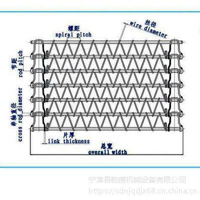 宁津输送网带网链厂家 304不锈钢螺旋冷却输送线网带报价乾德