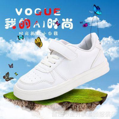 小孩1-12岁2男白鞋3春秋4儿童鞋子5男童运动鞋6板鞋7男孩8皮鞋10