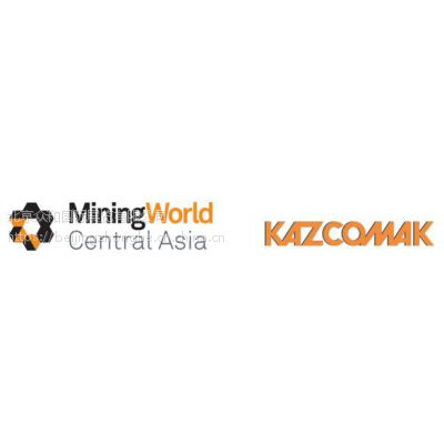 2019第二十五届哈萨克斯坦国际工程机械及矿山机械展
