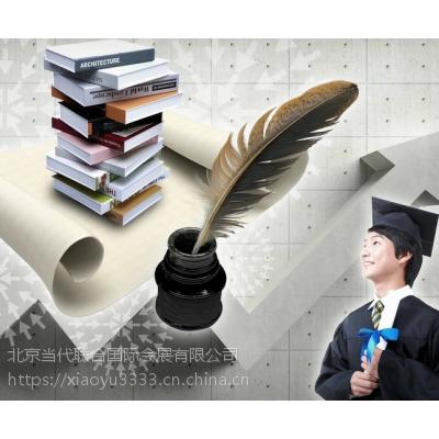 2019中国西安国际教育装备博览会