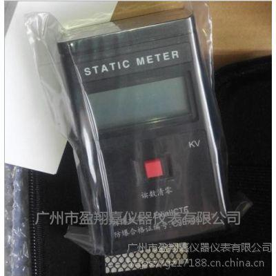 EST101型防爆静电电压表