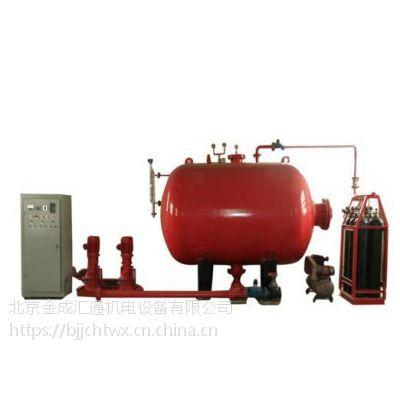 北京金成汇通消防设备厂家气体顶压消防给水设备 气体顶压直销厂家