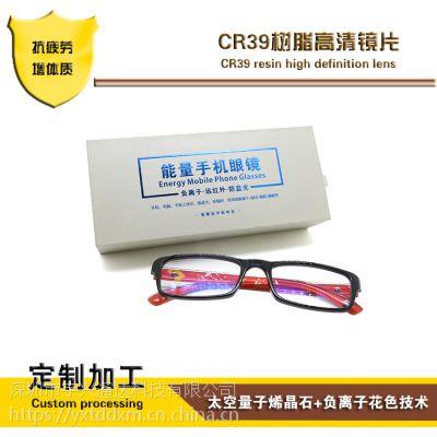 深圳宇兴通达负离子花色眼镜 太空稀晶石防蓝光手机能量眼镜贴牌OEM源头厂家
