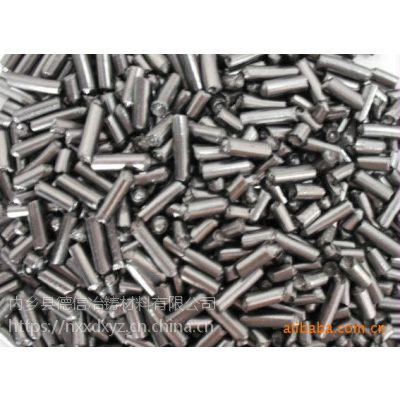 供应优质高碳低氮石墨化增碳剂