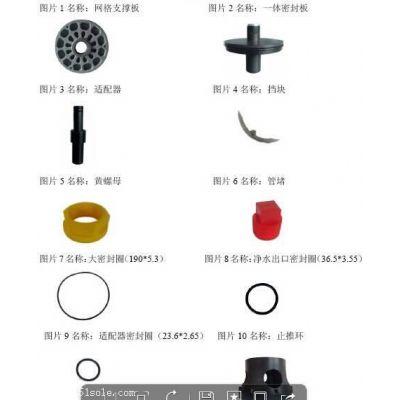 供应哈尔滨乐普ropv玻璃钢膜壳配件 密封圈端板端头止推环等